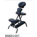BM2H-001